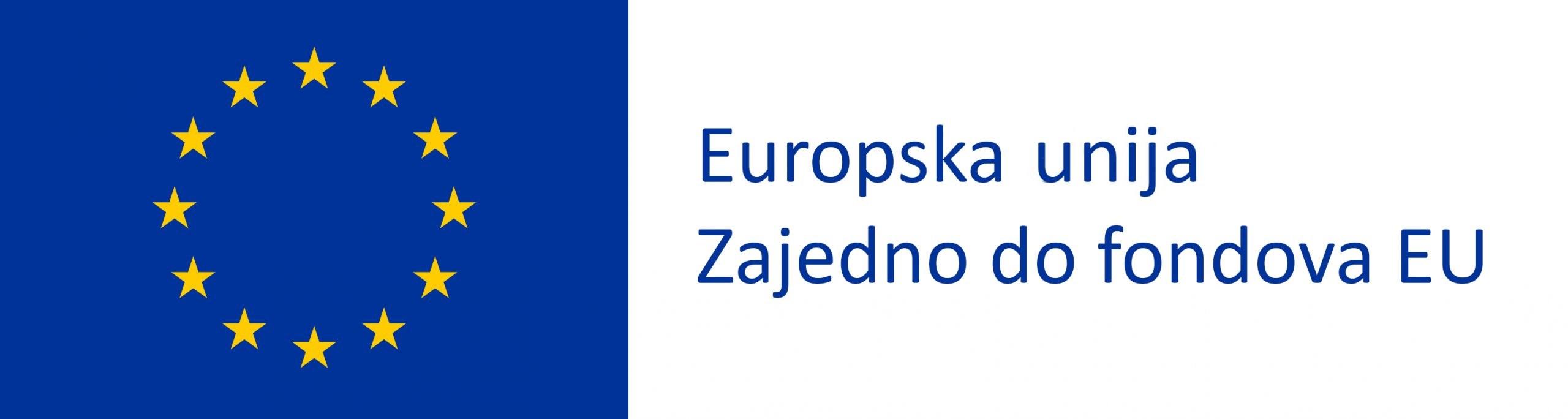 logo zajedno do fondova EU